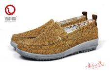 吉祥福鞋业26359款