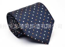 悦龙领带服饰配饰品牌样品领带