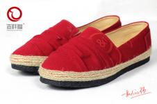 吉祥福鞋业26360款