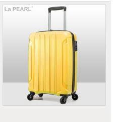 丽明珠La PEARL2013箱包品牌样品拉杆箱