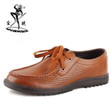 金猴鞋业30406款