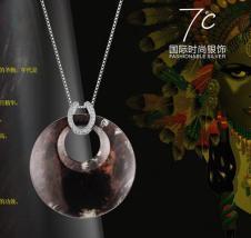 七度珠宝首饰24809款