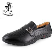 金猴鞋业30405款