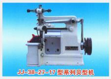 锦鸡工业缝纫设备26973款
