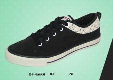 科山鞋业26551款
