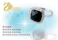 左丽右珠宝首饰25101款