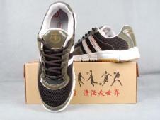 双星鞋业28136款