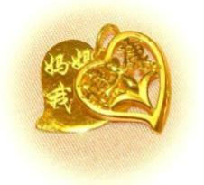 周生福珠宝首饰32522款
