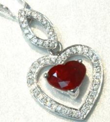 亿宝珠宝时尚饰品27960款
