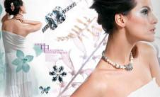 丽可珠宝首饰25012款