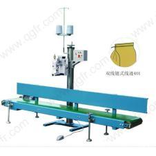 青工工业缝纫设备25664款