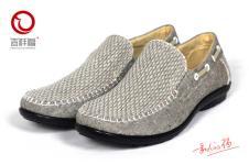 吉祥福鞋业26354款