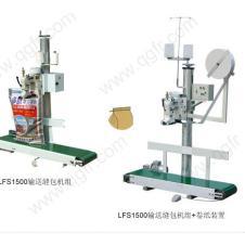 青工工业缝纫设备25660款