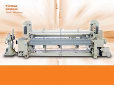 万工工业缝纫设备25932款