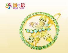 风之语珠宝首饰29503款