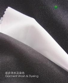 迈福龙衬料垫料37945款