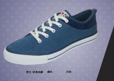 科山鞋业26549款