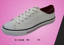 科山鞋业26548款