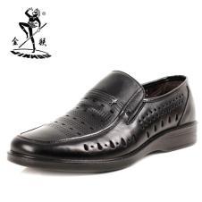 金猴鞋业30404款