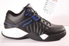 晋花鞋业28058款