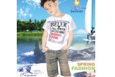貝蕾爾beler2013春夏童裝T恤