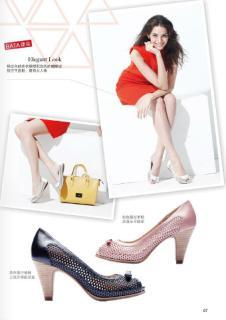 BATA鞋业25317款