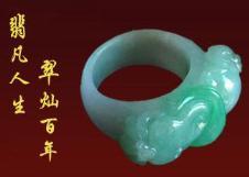 南亚珠宝首饰31300款