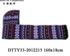天雅围巾丝巾34308款