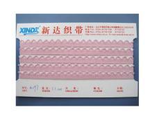 新达织带商标吊牌36601款
