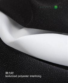 迈福龙衬料垫料37943款