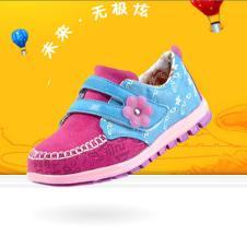 炫酷猫XUANKUMAO童鞋品牌样品男女鞋