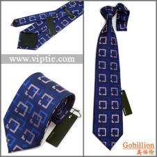 高伯伦Gobillion服饰配饰品牌样品领带