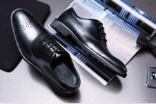 英步鞋业25439款