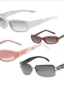 大明眼镜腕表眼镜32090款