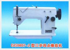 锦鸡工业缝纫设备26972款