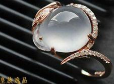 皇族逸品珠宝首饰30043款