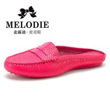 麦露迪鞋业24250款