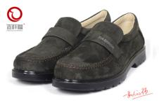 吉祥福鞋业26355款