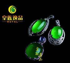 皇族逸品珠宝首饰30039款