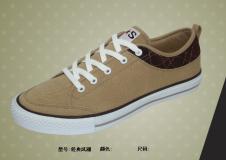 科山鞋业26552款