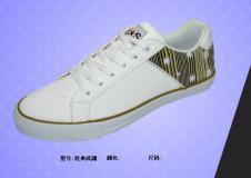 科山鞋业26550款