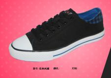 科山鞋业26547款