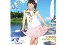 貝蕾爾beler2013春夏童裝女裙