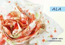 ALA围巾丝巾36371款