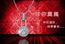 宝盛经典珠宝首饰项链