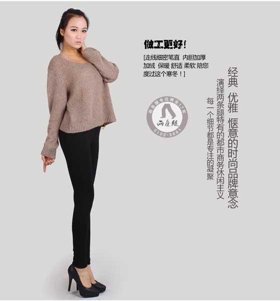 两条腿女装招商 打造国内最优秀女装品牌