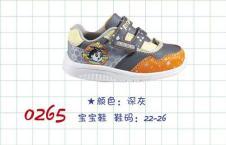 阿童木2013春夏童鞋