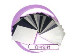紫琅衬料垫料42339款