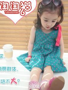 淘淘猫Taotaomao童装品牌服饰样品女裙