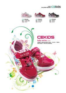 CE童装39679款
